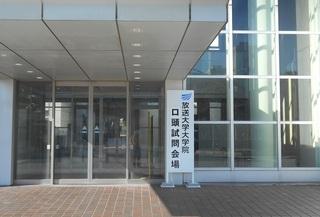 修論幕張 (1).JPG